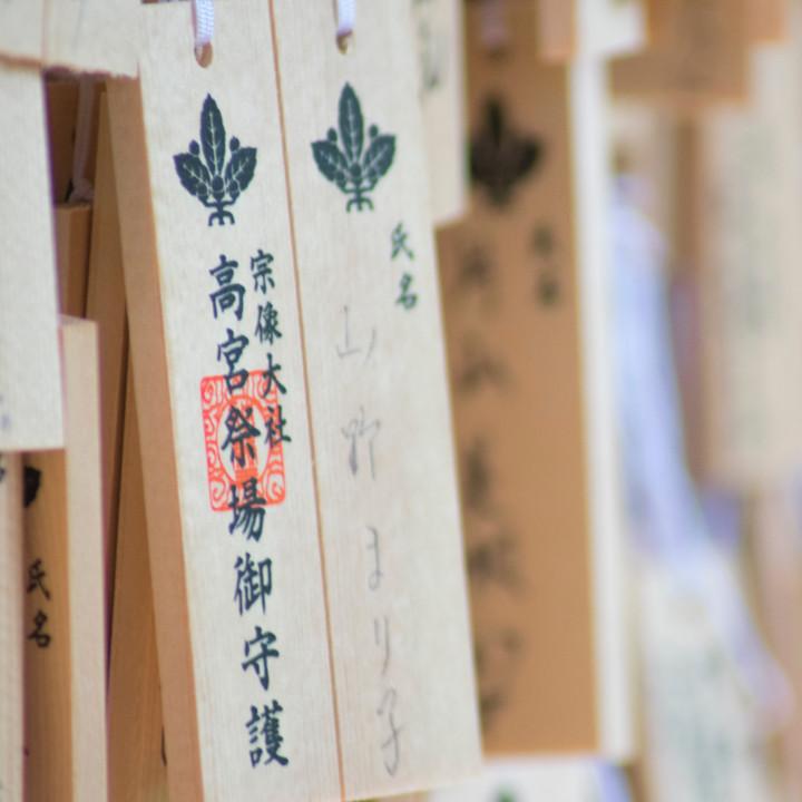 さまざまな魅力にあふれる街「福岡」